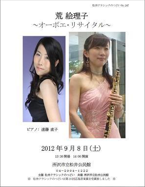 ①所沢20120908_001.jpg