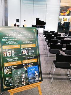 丸の内トラスト 入口.jpg